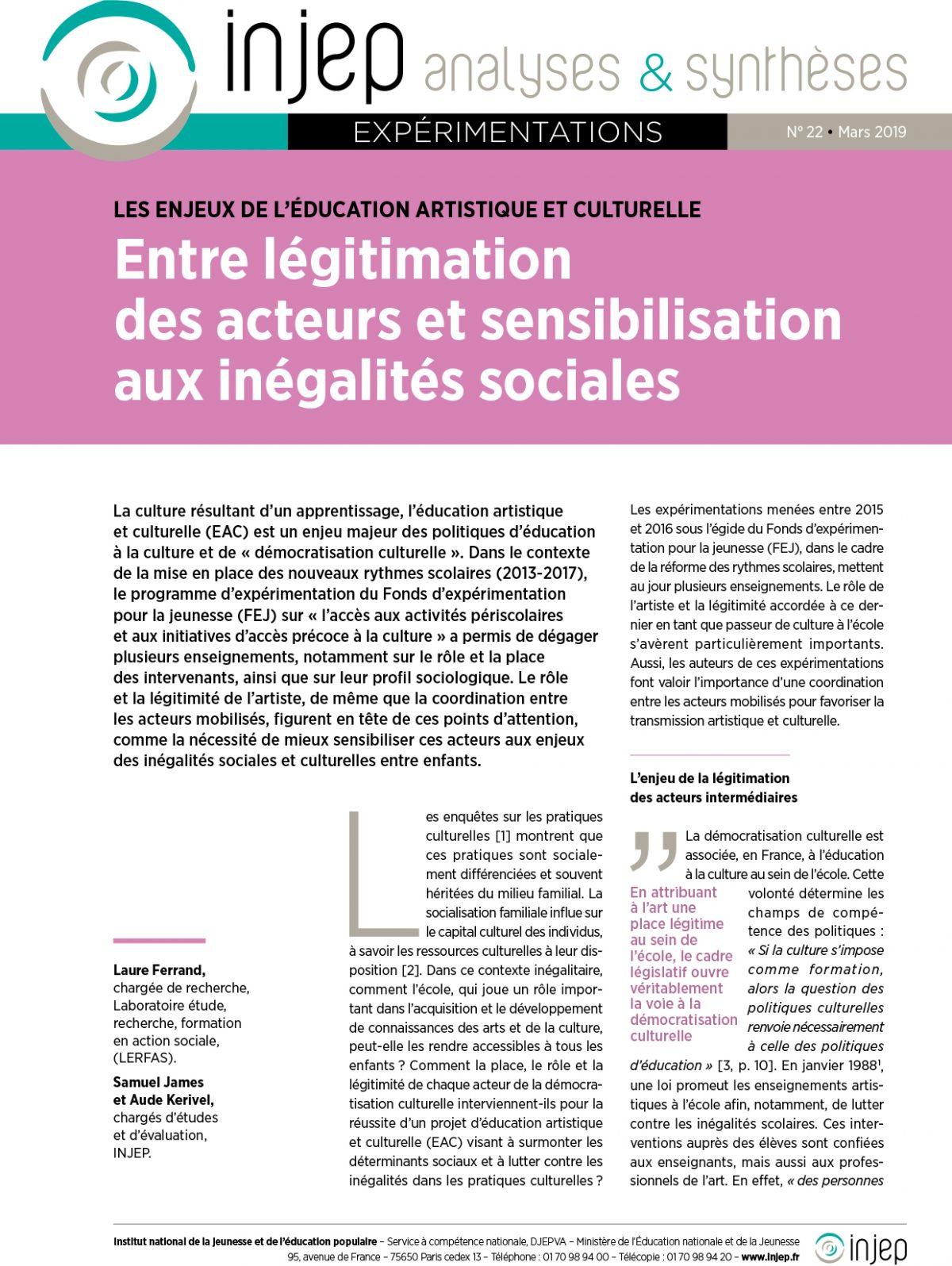 Les enjeux de l'éducation artistique et culturelle : entre légitimation des acteurs et sensibilisation aux inégalités sociales